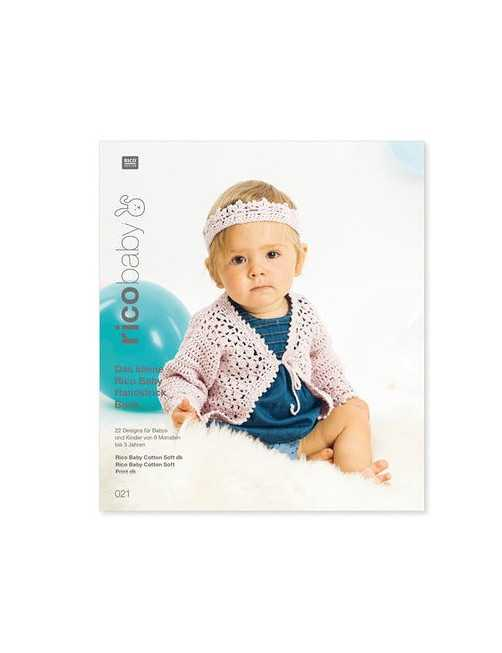 Rico Design Rico Baby 021